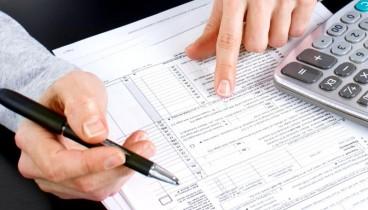 Προθεσμία έως τις 28 Φεβρουαρίου για την υποβολή βεβαιώσεων αποδοχών και συντάξεων