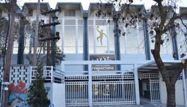 ΑΠΘ: Ξεκίνησε η υποβολή αιτήσεων για τις ακαδημίες του πανεπιστημιακού γυμναστηρίου