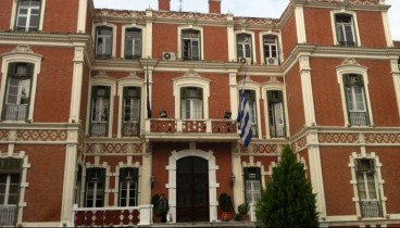 Ενώνουν τις δυνάμεις τους περιφέρεια Κεντρικής Μακεδονίας και ΕΦΕΤ
