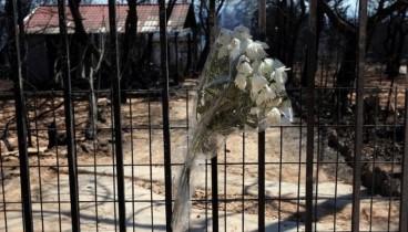 Πυρκαγιά στο Μάτι: Στους 99 πλέον οι νεκροί-Κατέληξε 26χρονη εγκαυματίας