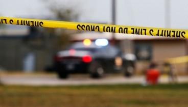 Τέσσερις νεκροί σε ανταλλαγή πυρών στο Οχάιο