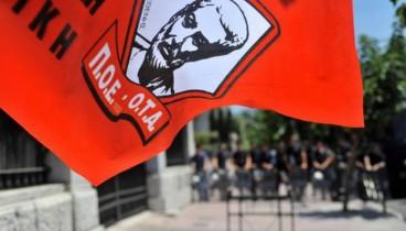 Στο συλλαλητήριο της ΔΕΘ εργαζόμενοι και συμβασιούχοι