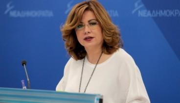 Σπυράκη: Εξαιρετικά δυσάρεστο το ότι η ιεραρχία προχώρησε σε προεκλογική συζήτηση με τον πρωθυπουργό