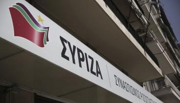 ΣΥΡΙΖΑ: Όψιμος «μακεδονομάχος» ο Μητσοτάκης