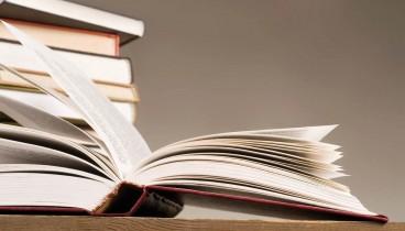 Δωρεάν μαθήματα εκμάθησης γαλλικής και γερμανικής γλώσσας από τον Δήμο Θεσσαλονίκης