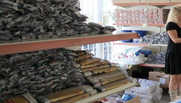 Υποβολή αιτήσεων για το Κοινωνικό Παντοπωλείο στον Δήμο Θέρμης
