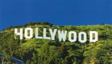 Στούντιο του Χόλιγουντ ανοίγουν γραφεία στη Θεσσαλονίκη