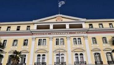 Σύσκεψη στο ΥΜΑΘ για την πλατεία Διοικητηρίου