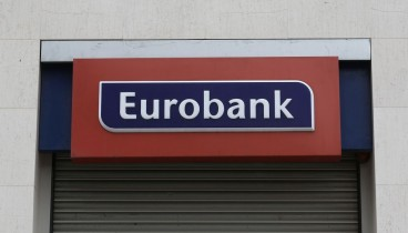 Εγκρίθηκε από την Επιτροπή Ανταγωνισμού η συγχώνευση Eurobank-Grivalia