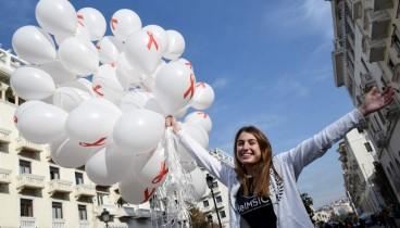Εκδηλώσεις στην πλατεία Αριστοτέλους για το AIDS (φωτογραφίες)