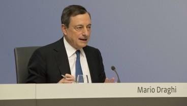 Η ΕΚΤ τερματίζει το πρόγραμμα ποσοτικής χαλάρωσης