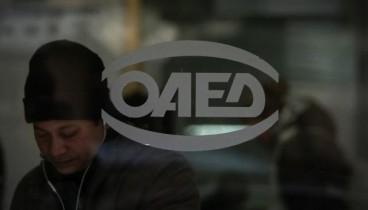 Αυξήθηκαν οι άνεργοι τον Δεκέμβριο σύμφωνα με τον ΟΑΕΔ