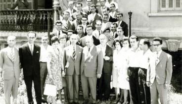 60 χρόνια Πανεπιστήμιο Μακεδονίας