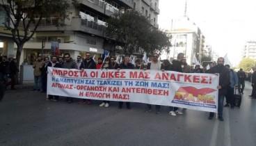 To ΠΑΜΕ βγαίνει σήμερα στους δρόμους της Θεσσαλονίκης