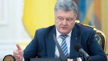 Πρόεδρος Ουκρανίας: Δεν θα παραταθεί ο στρατιωτικός νόμος