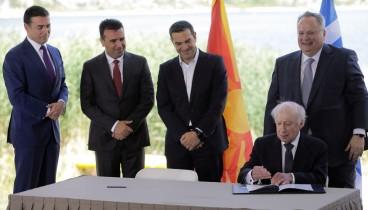 Διθυραμβικά σχόλια του διεθνούς Τύπου για την αλλαγή ονόματος της ΠΓΔΜ