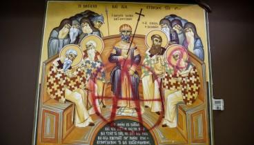 Βομβαρδισμένο τοπίο η Θεολογική Σχολή του ΑΠΘ - Εικόνες που σοκάρουν