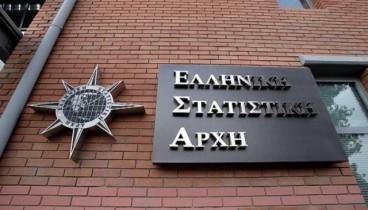 ΕΛΣΤΑΤ: Αύξηση 1% σημείωσε ο πληθωρισμός τον Νοέμβριο