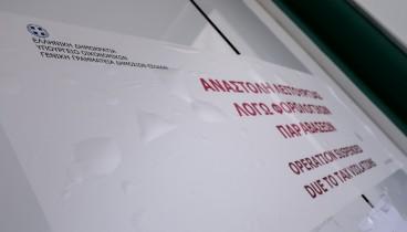 Διπλασιάστηκαν σχεδόν οι φορολογικοί έλεγχοι στη Θεσσαλονίκη