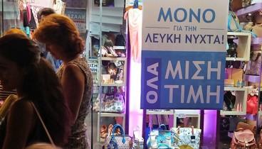 """Θεσσαλονίκη: Λαϊκή Ενότητα εναντίον """"Λευκών Νυχτών"""""""