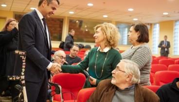 Κ. Μητσοτάκης: Εθνικό σχέδιο δράσης και εθνικός συντονιστής για τα άτομα με αναπηρία