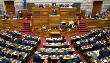 Η επίσημη ανακοίνωση της Βουλής για Φωκά και Δανέλλη