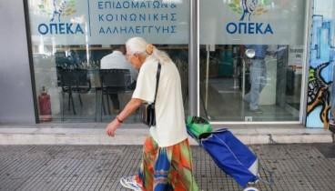 ΟΠΕΚΑ: Την Πέμπτη η καταβολή των 1.000 ευρώ σε πολύτεκνες αγρότισσες