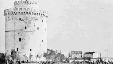 Τα μυστικά της Θεσσαλονίκης στη διάλεξη του Θωμά Σιταρά