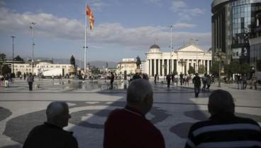 Συμφωνία των Πρεσπών: Στις 15 Ιανουαρίου θα ψηφιστούν οι τροπολογίες του Συντάγματος στην πΓΔΜ