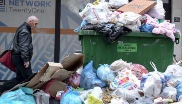 Εργαζόμενοι στην καθαριότητα: Απέχουν από τη δουλειά, αλλά πληρώνονται