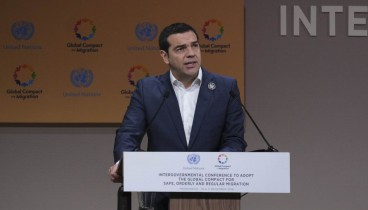 """Αλ. Τσίπρας: Το σύμφωνο για τη Μετανάστευση """"δεν είναι το τέλος της διαδρομής. Είναι η αρχή"""""""