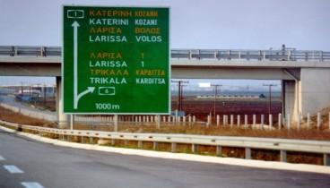 Κυκλοφοριακές ρυθμίσεις στη Ν.Ε.Ο. Αθηνών - Θεσσαλονίκης στην Πιερία