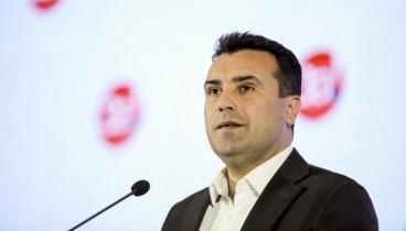 ΠΓΔΜ: Το χρονοδιάγραμμα της διαδικασίας τροποποίησης του Συντάγματος της χώρας