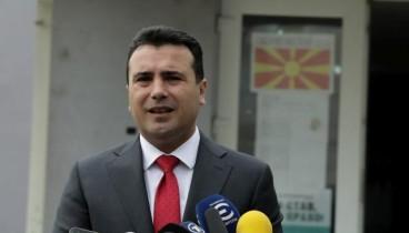 """Ζάεφ: Το δικαίωμά μας να χρησιμοποιούμε τη """"μακεδονική"""" μας γλώσσα αναγνωρίζεται από την Ελλάδα"""