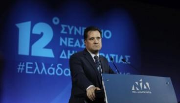 Άδ. Γεωργιάδης: Δεν μας αξίζει η Ελλάδα που είδαμε στη Θεσσαλονίκη όπου έγιναν προσαγωγές για να μην διαδηλώσουν για τη Μακεδονία
