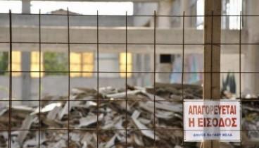 Παύλος Μελάς: Απομακρύνονται 41 τόνων αμιάντου από εγκαταλελειμμένο εργοστάσιο