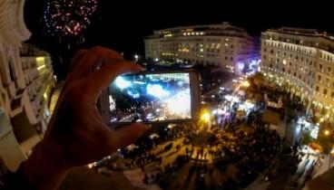 «Βαλκανική» Πρωτοχρονιά στη Θεσσαλονίκη