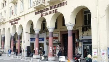 ΕΕΘ: Με 420 επιχειρήσεις για τα ανοιχτά κέντρα εμπορίου