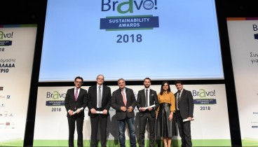 BRAVO στο «Πρόγραμμα Περιβαλλοντικής Παρακολούθησης» της Ελληνικός Χρυσός