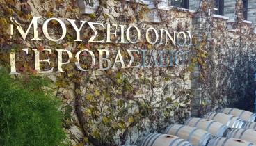 Η ελληνική μαλαγουζιά κατακτά τις ΗΠΑ