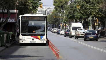 Τραυματισμός ηλικιωμένης σε λεωφορείο του ΟΑΣΘ