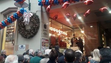 Θεσσαλονίκη: Εγκαίνια για το νέο κατάστημα Μασούτης στην Τσιμισκή