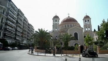 Θεσσαλονίκη: Πέταξαν μπογιές και τρικάκια στην είσοδο του εκκλησιαστικού μουσείου στη Μητρόπολη