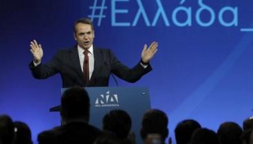 Μητσοτάκης προς Τσίπρα: Σταματήστε επιτέλους να προσβάλλετε τους Μακεδόνες και όλους τους Έλληνες