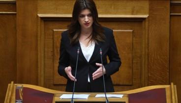 Νοτοπούλου: Οι πολιτικές Παπαγεωργόπουλου και Ψωμιάδη έχουν καταδικαστεί και δεν επιστρέφουν