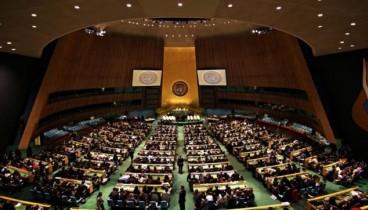 Μόνο η Τουρκία καταψήφισε δύο ψηφίσματα για το Δίκαιο της Θάλασσας στον ΟΗΕ
