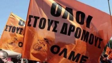 Δεν έγινε η συνάντηση Γαβρόγλου - εκπαιδευτικών στη Βουλή