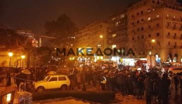 Ολοκληρώθηκε η διαμαρτυρία του ΠΑΜΕ για τον προϋπολογισμό του 2019