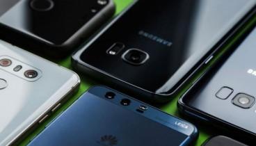 Απάτη με αγοραπωλησίες κινητών μέσω διαδικτύου