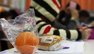 Σαράντα εκατομμύρια ευρώ για σχολικά γεύματα